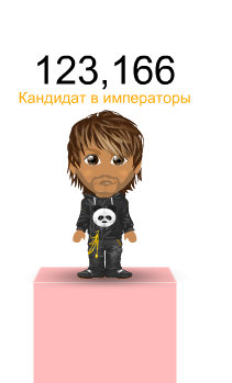 Взлом ВКонтакте Взлом Мур-Клуб - Парни.
